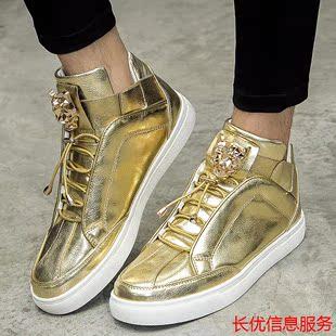 男板鞋漆皮亮面金色男鞋青年韩版潮鞋厚底增高学生时尚运动休闲鞋