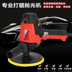 正品汽车立式抛光机220V 地板大理石抛光机 打磨机打蜡机封釉机