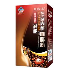 【拍2发3】San Peter/圣彼德 左旋肉碱咖啡粉 10g/袋*10袋