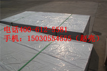 主材 其他基础建材 其他装 家装 瑞尔法12mm硅酸钙板 饰材料