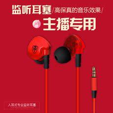 菲乐 sem6入耳式专业监听耳塞 hifi电脑网络K歌高保真音乐耳机