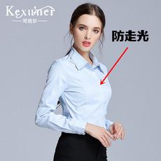 可讯尔修身白衬衫女长袖职业正装衬衣工作服面试装长袖通勤打底衫