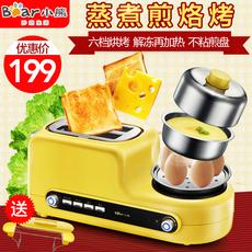 小熊煮蛋器蒸蛋器烤面包机家用2片早餐机带多士炉全自动自动断电