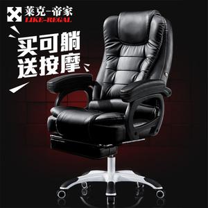 莱克帝家电脑椅家用办公椅可躺老板椅升降转椅按摩搁脚午休座椅子电脑椅