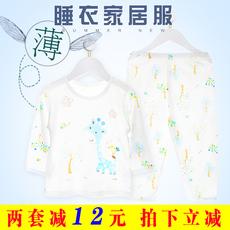 宝宝空调服男女童睡衣夏季儿童竹纤维内衣套装薄款婴幼儿衣服夏装