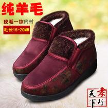 女保暖棉鞋 奶奶老人鞋 纯羊毛皮毛一体内里冬款 老北京布鞋 防滑平底
