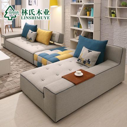 林氏木业 布艺沙发组合
