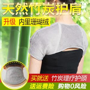 春秋保暖护肩纯棉加绒中老年男女士睡觉防寒孕妇坐月子肩周炎发热