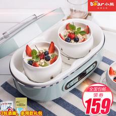 Bear/小熊 SNJ-A15U3酸奶机家用全自动玻璃纳豆机双陶瓷内胆分杯