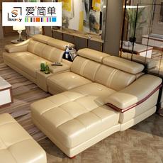 爱简单 真皮沙发  进口头层牛皮沙发 客厅转角沙发组合家具