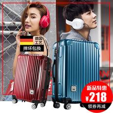 行李箱万向轮26寸男学生20登机箱子28寸女潮韩版旅行箱24寸拉杆箱