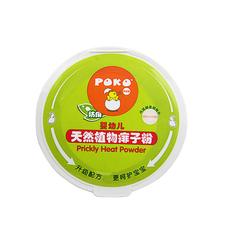 poko婴幼儿天然植物痱子粉 宝宝热痱粉 祛痱止痒 无滑石粉