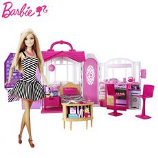 正品芭比娃娃BARBIE闪亮度假屋带娃娃CFB65女孩玩具大礼盒套装