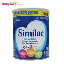 美国原装进口 雅培奶粉含益生菌1段873g 婴儿牛奶粉 0-12个月
