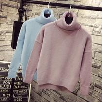 韩版纯色开叉宽松前短后长短款加厚高领打底毛衣女套头秋冬季外套
