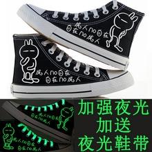 手绘男士单鞋夏季潮夜光帆布鞋子韩版学生荧光休闲流行青少年板鞋
