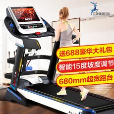 汇强9101跑步机家用款多功能电动超静音可折叠健身房器材减肥正品