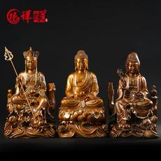 德祥缘纯铜开光娑婆三圣释迦摩尼佛像送子观音佛像地藏王菩萨摆件