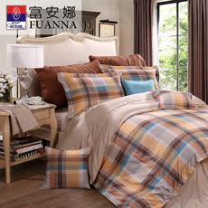 富安娜纯棉四件套全棉双人床品床单被套1.5米1.8m三件套床上用品