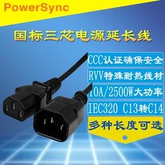 包尔星克 三芯电源延长线国标三插IEC320 C13转C14连接线1/3/5米