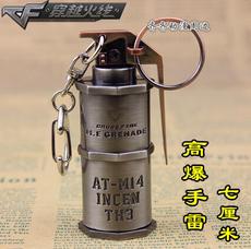 高爆手雷模型CF穿越火线武器修罗沙鹰玩具金属装备道具钥匙扣挂件