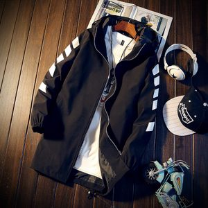 春季外套男潮流韩版学生外衣初中高中青少年夹克衫连帽中长款风衣风衣