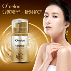 O'melon/欧漫露多重丝滑蜗牛修护眼霜 保湿修护去黑眼圈抗皱眼霜