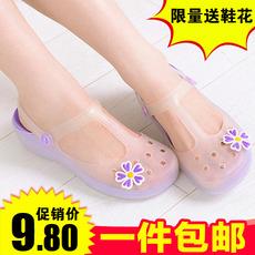 洞洞拖鞋凉拖鞋包头鞋花园鞋 包邮特价夏季女士凉拖果冻女鞋沙滩