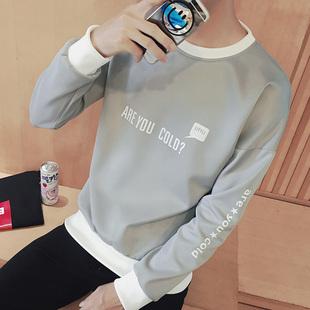 秋冬季长袖T恤男士圆领打底衫加绒卫衣男装潮韩版学生春季上衣服