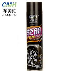 车美汇汽车轮胎蜡 泡沫光亮剂轮胎釉 轮胎清洗剂 上光保护剂