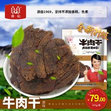 青松牛肉干500g五香麻辣味 肉食手撕风味肉干休闲零食小吃肉特产