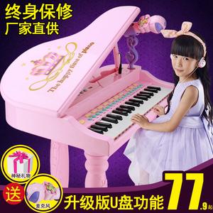 鑫乐儿童电子琴女孩钢琴麦克风宝宝益智启蒙玩具可供电小孩音乐琴儿童玩具