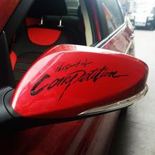 饰贴纸拉花字母贴画车贴车外装 一汽森雅R7M80S80汽车后视镜装 饰品