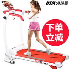 海斯曼家用款电动跑步机T04D1系列 折叠静音免安装健身器材