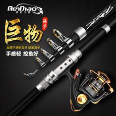 碳素海竿海杆抛竿特价钓鱼竿套装组合全套远投竿海钓竿甩竿鱼竿杆