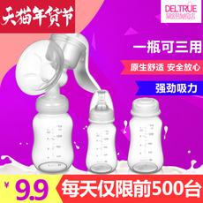 黛舒手动吸奶器孕产妇产后吸乳器抽奶器挤乳奶器拔奶器按摩吸力大