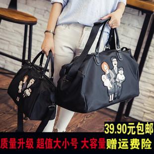 女包包2016新款恶搞黑手党旅行袋Family大号手提包一家四口健身包