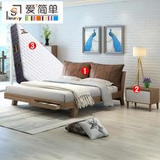 爱简单 北欧全实木床 双人床 布艺床 1.5/1.8米婚床抽屉储物家具