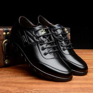 贝罗盟内增高男鞋 秋冬男士休闲皮鞋男式隐形增高鞋男6CM加绒保暖