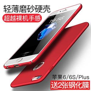 苹果6手机壳6Plus套iPhone6超薄磨砂硅胶六6s新款女潮男中国红i6P定制手机壳