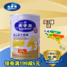 16年6月太子乐3段奶粉金装幼儿配方奶粉三段900g罐装宝宝牛奶粉