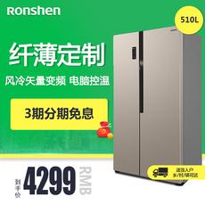 Ronshen/容声 BCD-510WD11HP 变频风冷无霜对开门冰箱金色家用