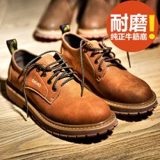 冬天男士韩版休闲鞋大头男鞋子皮鞋复古男装工装鞋青年休息悠闲鞋