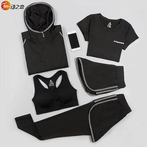夏季瑜伽服运动套装健身服跑步服速干衣健身房速干T恤紧身长裤女瑜伽服