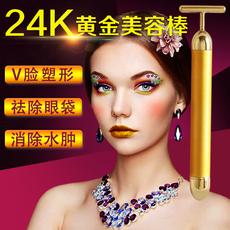 日本黄金美容棒24k瘦脸美容仪脸部电动按摩器v脸塑形棒瘦脸神器