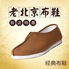 鮟鱇男鞋僧鞋和尚鞋千层底贴胶片老北京布鞋功夫鞋男士养脚低帮鞋