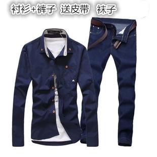 男装2015新款秋季衬衫男长袖男士衬衣和牛仔长裤一套装男秋天衣服