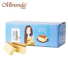 蜜诺达长崎蛋糕1kg面包早餐食品蒸蛋糕蜂蜜蛋糕零食糕点下午茶