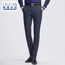 子免烫商务休闲裤 修身 男韩版 职业装 正装 男士 西裤 长裤 西装 男装