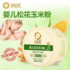 润本 婴儿松花松达粉玉米粉新生儿天然爽身粉预防痱子不含滑石粉